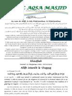 Allâh interdit le ع Ouqouq