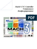 PDF Artsoft Mach 3 Manual | Downloads Ebook Income