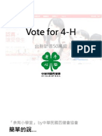 Vote for 4-H 1115