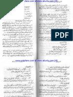 Undlas Mein Ajnabi by Mustanasar Hussain Tarar (Part 2)