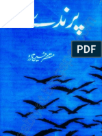 Parinday by Mustansar Hussain Tarrar