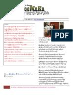 moemaka daily e-newsetter - 19th nov 2012