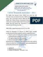 Ariel MERC Call for Researchers