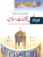 Atlas of Islamic Victories 02 in Urdu