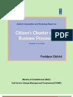3. Faridpur CCI