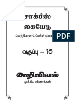 one to five_x.pdf