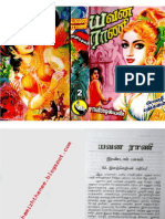 45915063 Sandilyan Yavana Rani Part 2