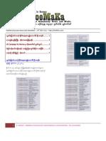 20th nov 2012 - moemaka daily newsletter