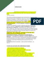 ΕΜΠΕΔΟΚΛΗΣ (500 -    π.Χ.) - ΠΕΡΙ ΦΥΣΕΩΣ - Σημειώσεις