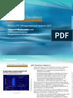 Uc201303315ee - Winning With Resolute Dapt Data Training Deck_ru-ru