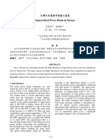 Supercritical Power Plants in Taiwan
