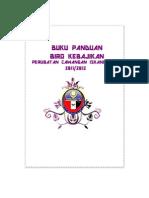 Buku Unit Kebajikan 2012