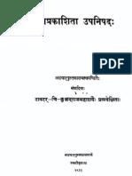 aprakAshitA upanishadah ~ Unpublished Upanishads