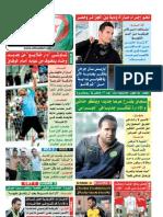 Elheddaf 21/10/2012