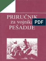 Prirucnik za vojnika pesadije (1990)