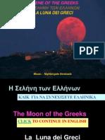 The Moon of the Greeks-La Luna dei Greci-H Σελήνη των Ελλήνων  5  G-E-I