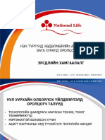 2012.03.15. National Life Presentation to Safety First-1