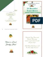 Royal Hours - Nativity of Christ - 24 December