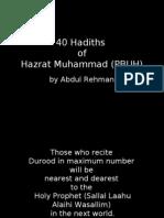 40 Hadiths of Hazrat Muhammad (PBUH)