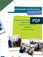 EBL Bulletin Nov2012 Greek