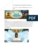 เกมไทยทำ ใน Windows 8 กับ Take2Heaven 2D Fantasy Side