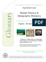 Global History Bilingual Glossary Chinese Traditional-English