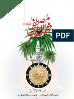 Shan e Mustafa(Shk.abdulkhaliq)