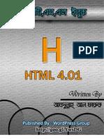 Bangla Html Book uploaded by ebookbd.info