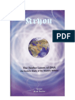 eBook - THE TWELVE LAYERS OF DNA