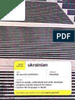 Olena Bekh, James Dingley - Teach Yourself Ukrainian - 2003
