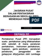 Pentaksiran Pusat_pegawai Lp_5 Oktober 2012