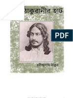 Bou-Thakuranir Hat by Rabindranath Tagore.pdf