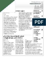 M-Media NewsLetter Vol.1 No.1