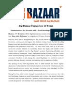Big Bazaar Completes 10 Years