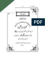 By MIA Nisbat-e-Rasooli chapter_5 Pir Haroon al Rasheed Mohra Sharif  Sunday, November 25, 2012پیر ہارون الرشید