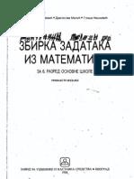 Matematika_6_razred_zbirka