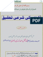 Qalandar Ki Shari Tahqeeq by Allama Faiz Ahmad Owaisi