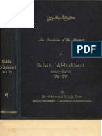 Sahih Al-Bukhari Arabic-English vol IV