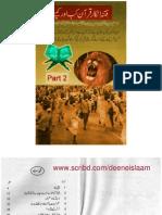 Fitna e Inkar e Quran, Kab aur Kaise part 2