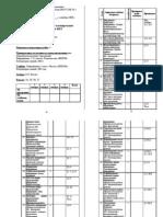 календ_планирование2008-2009
