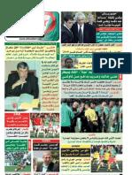 Elheddaf 26/10/2012