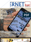 Internet Journal 13_46