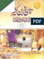 Tareekh Ibn E Kaseer Al Badaya Wa Nahaya Part 1