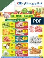 50af3442aba01lahore Market Flyer 26 Nov Till 30 Nov 2012