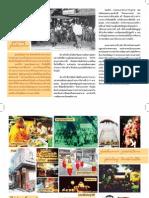 Pommahakarn Brochure