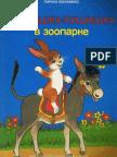 Pirkko Koskimies – The Fluffy Hare at the Zoo