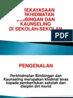 Perekayasaan Perkhidmatan 2012