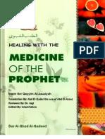 Healing With Medicine of Prophet S a W