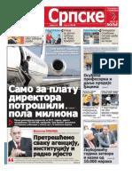 Glas_Srpske_2012_11_27.pdf