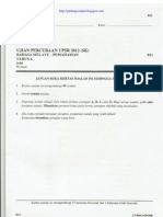 A Percubaan Upsr 2012 Pahang BM Pemahaman 3